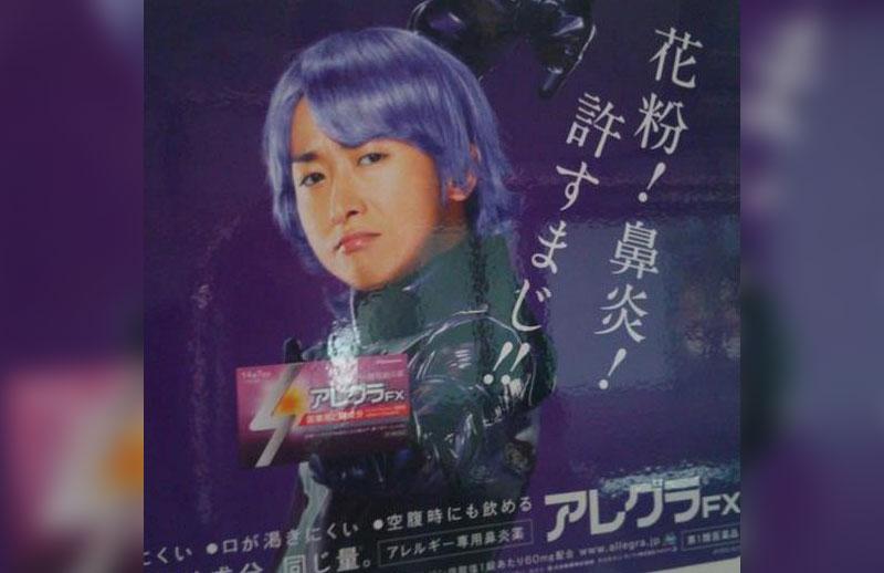 kobun angry purple hair