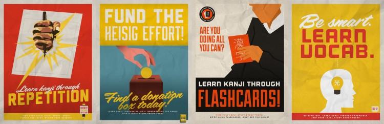 four kanji propaganda posters