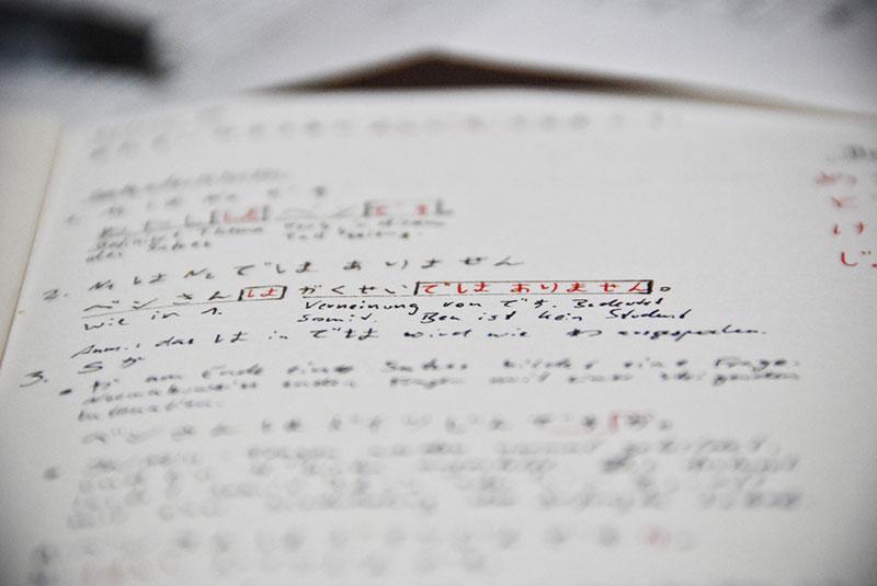 kanji study sheet