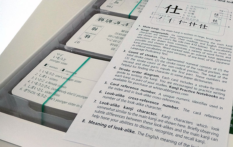 tray of kanji flashcards