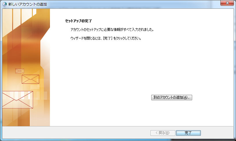 kobun jodoushi complete screenshot