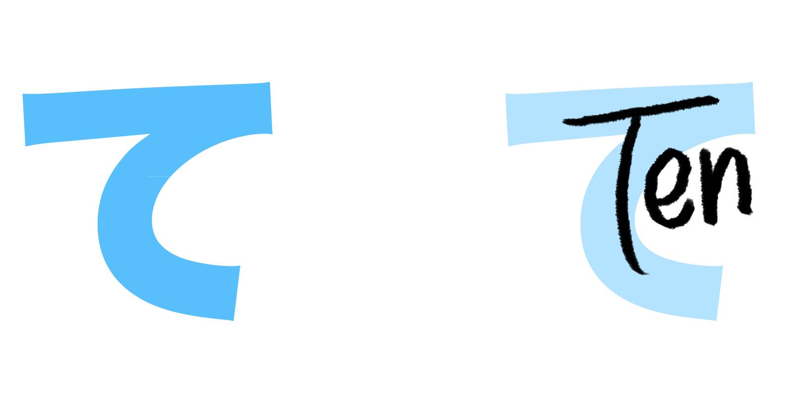 て hiragana mnemonic