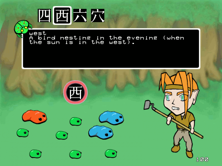 Screenshot of the Japanese learning game Slime Forest Adventure