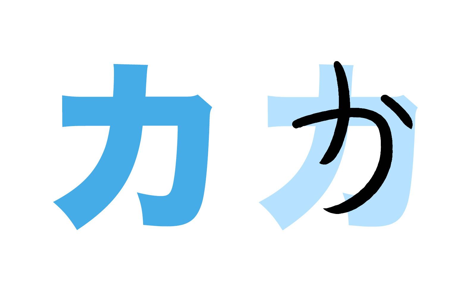 Katakana character カ mnemonic