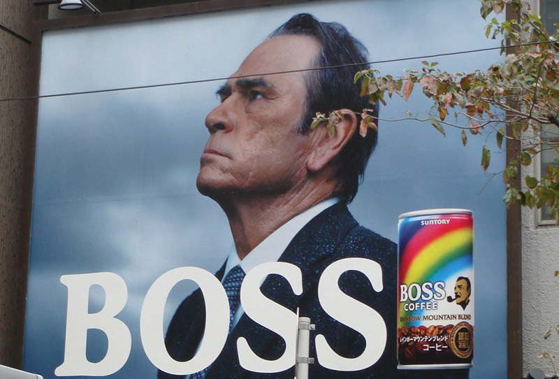 tommy lee jones advertisement picture
