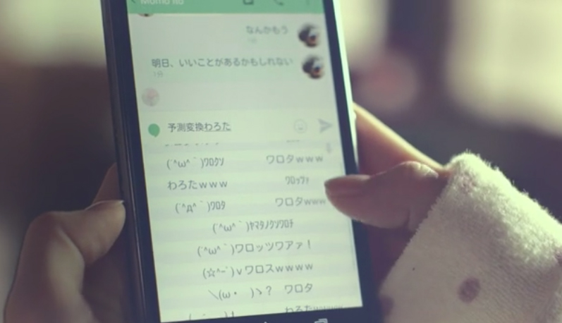 smartphone using kaomoji