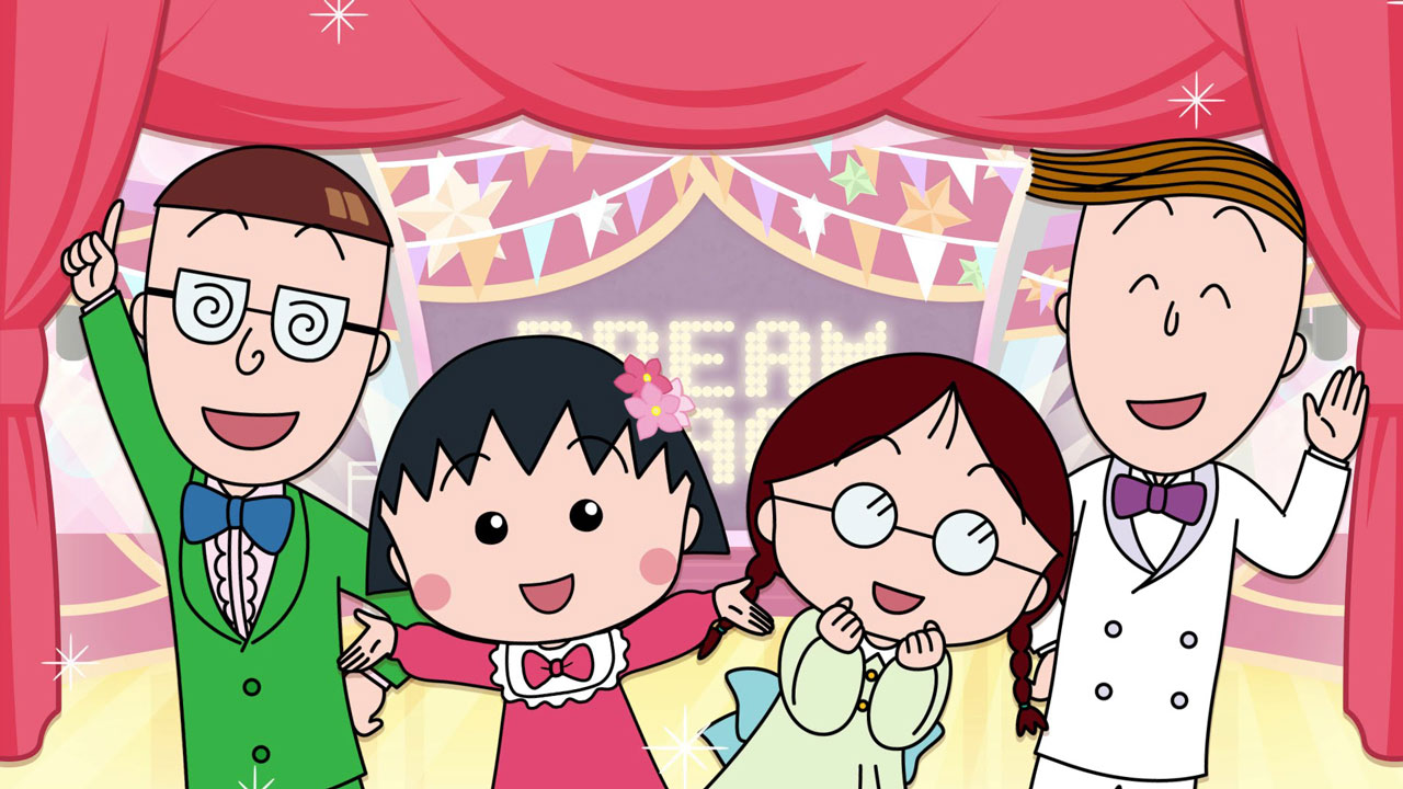 chibi maruko chan and here friends