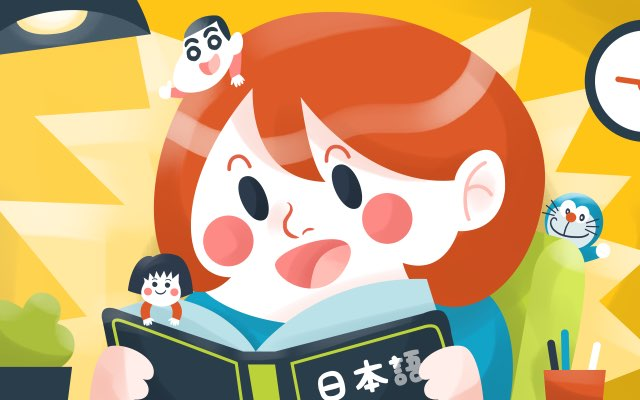 a6914bb1 Learning Japanese from Kid's Anime From anpan-headed heroes to Rastafarian  konnyaku, Tofugu recommends the best cartoons for learning Japanese