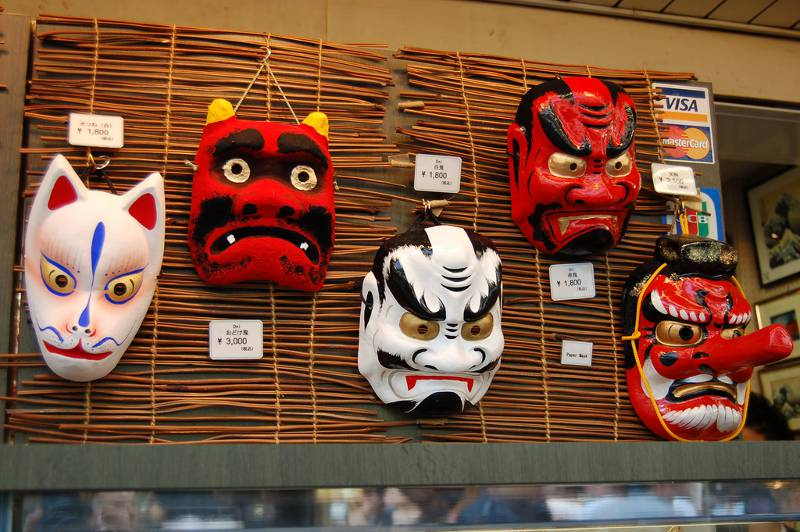 japanese oni masks for sale