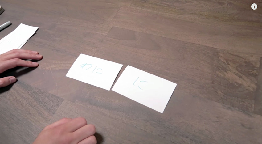 Cards with わに and に written on them