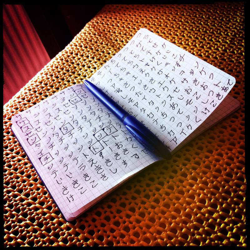 Notebook filled with hiragana and katakana