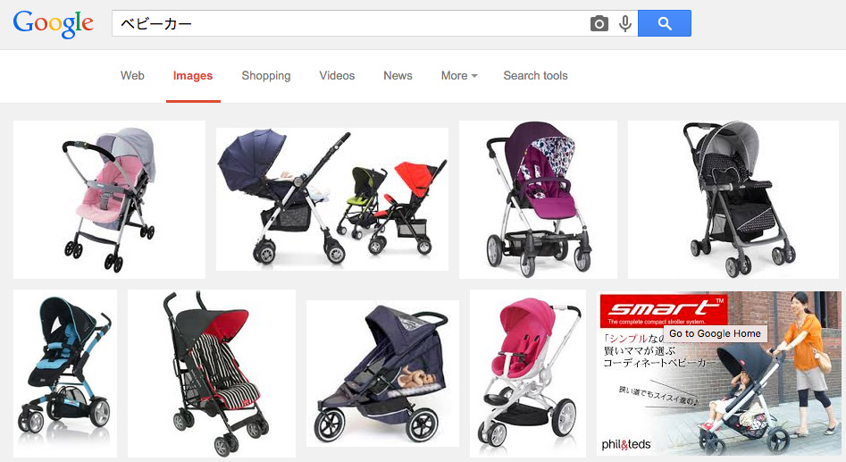 google image search for baby carriages