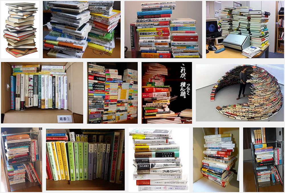 photos of stacks of books after google image search