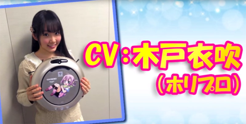 The voice actor for a tsundere robot vacuum cleaner holding her product