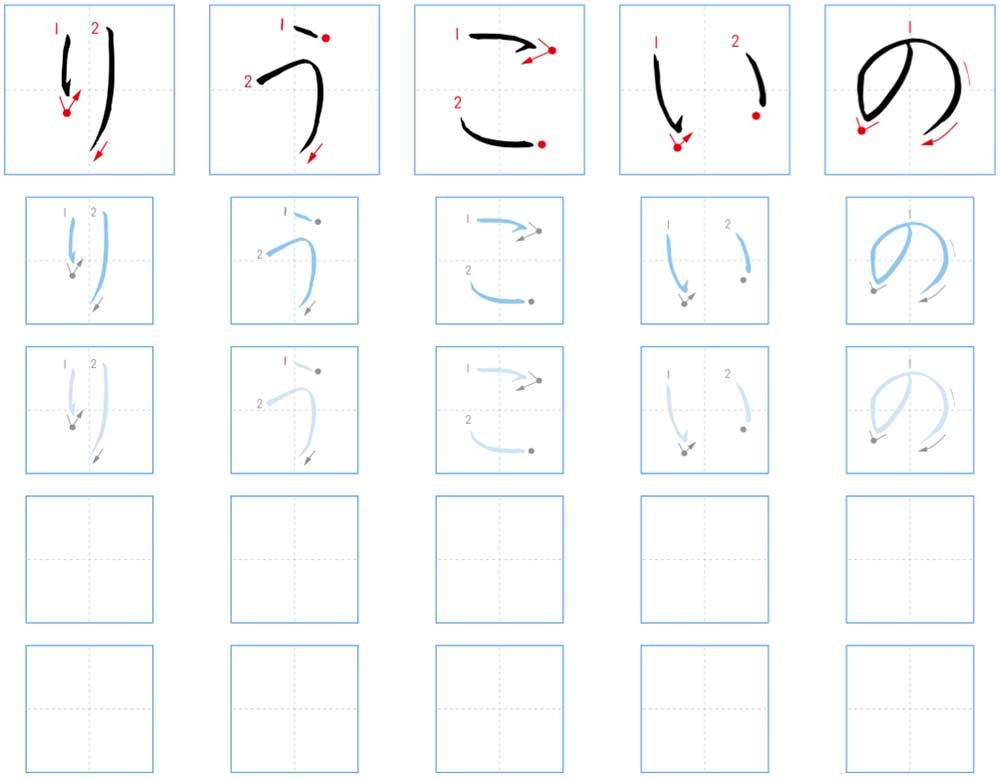 27 Downloadable Hiragana Charts. Mamanote Hiragana Practice Sheets. Worksheet. Hiragana Worksheet At Clickcart.co