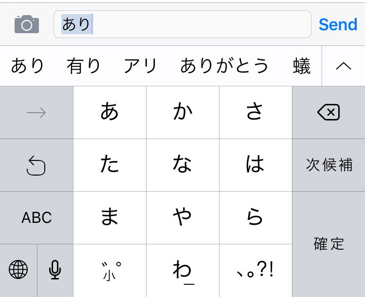 ios 12 key japanese keyboard layout