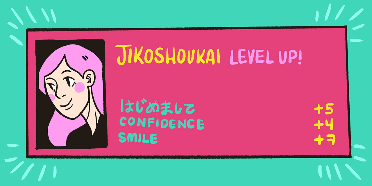video game level up screen showing jikoshoukai advancement