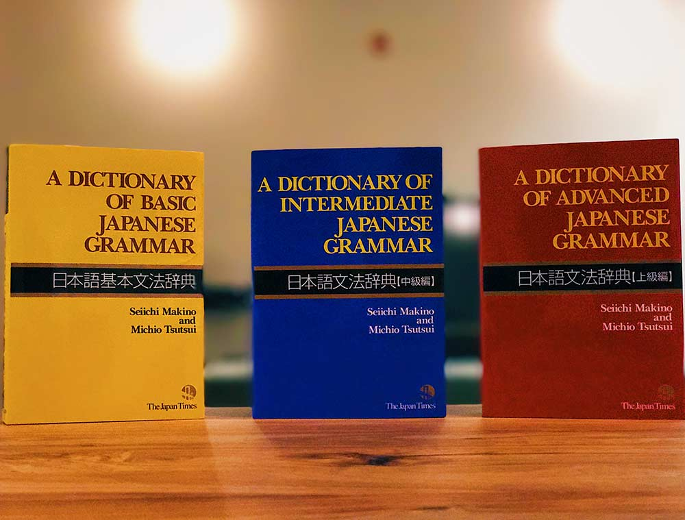 Dictionary of Japanese Grammar