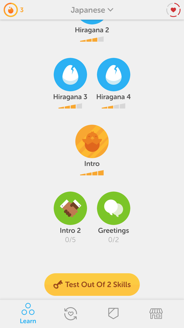 screenshot of duolingo in japanese