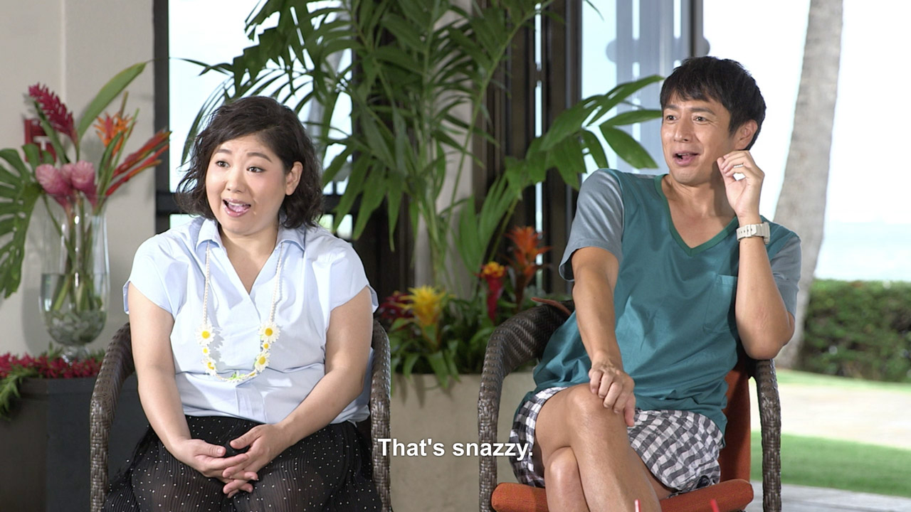 New japanese learning resources june 2017 for Terrace house japan cast