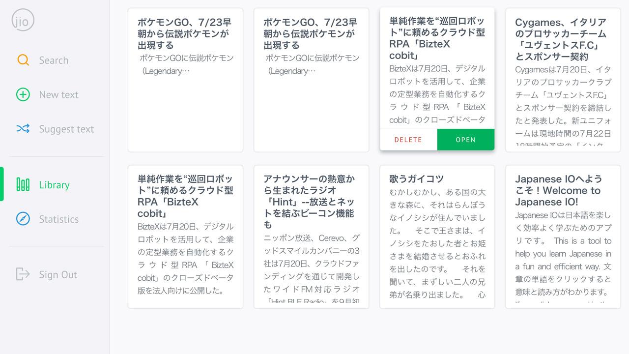 japanese learning site for reading kanji