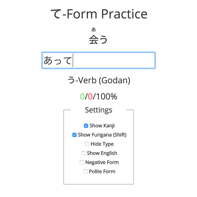 japanese verb conjugation practice website