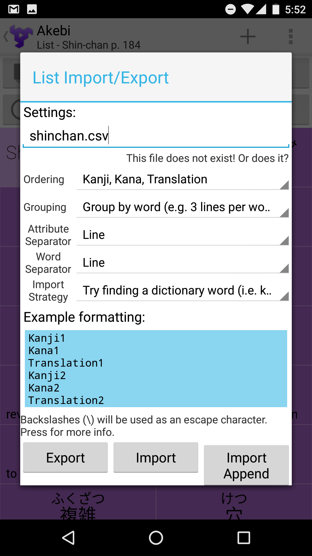 screenshot of akebi japanese dictionary list export screen