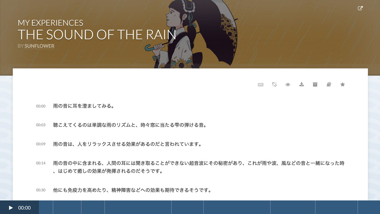 screenshot of etoeto japanese language shadowing website