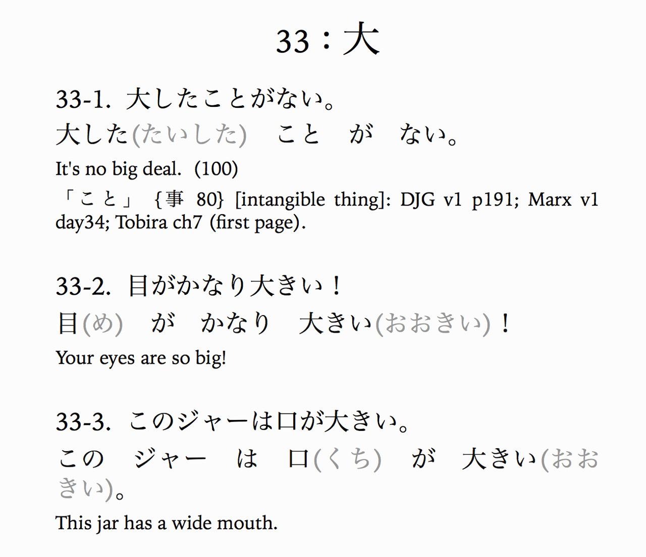 comparison of pages from kanji learners course