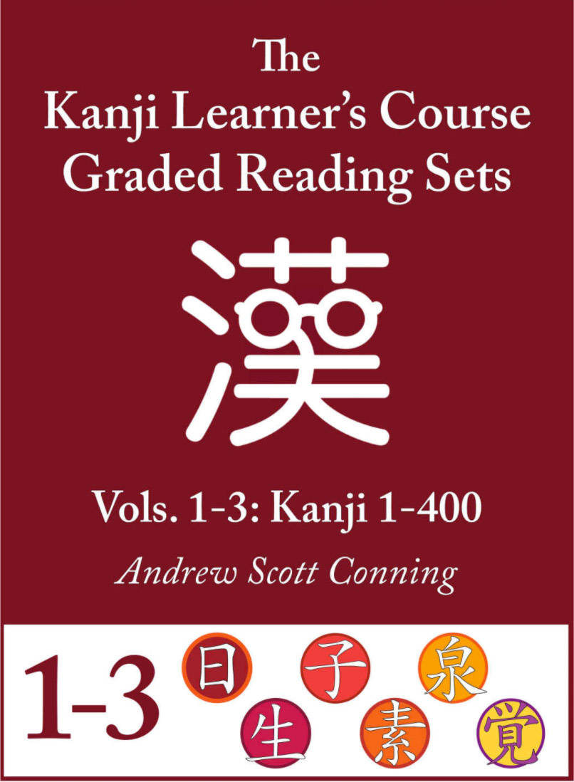 kanji learners course book cover