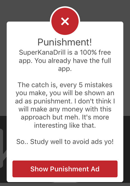 warning screen from super kana drill app
