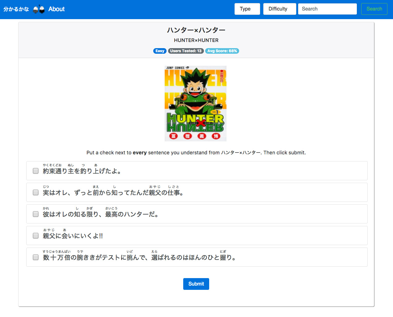 screenshot of japanese self evalation site