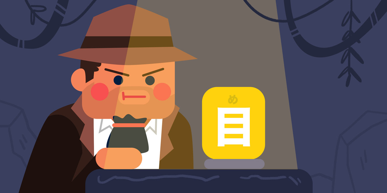 indiana jones stealing the kunyomi reading of a kanji