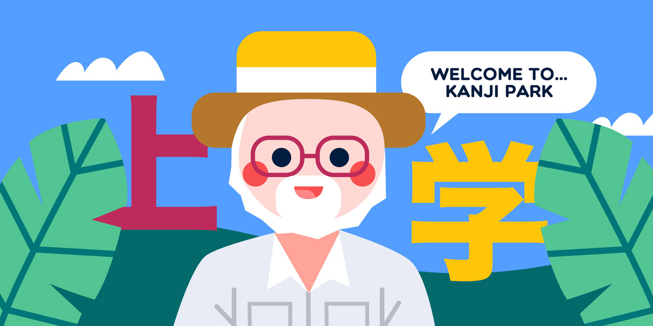 old man welcoming you to kanji park