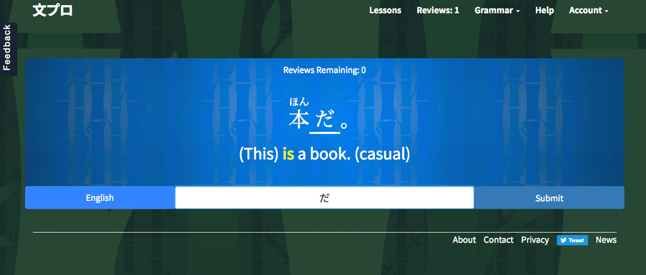 New Japanese Learning Resources: September 2017