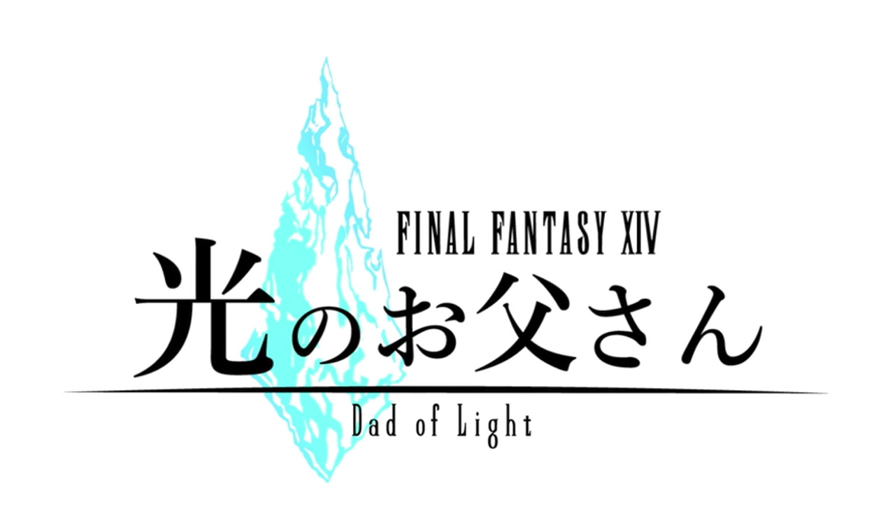 final fantasy dad of light logo