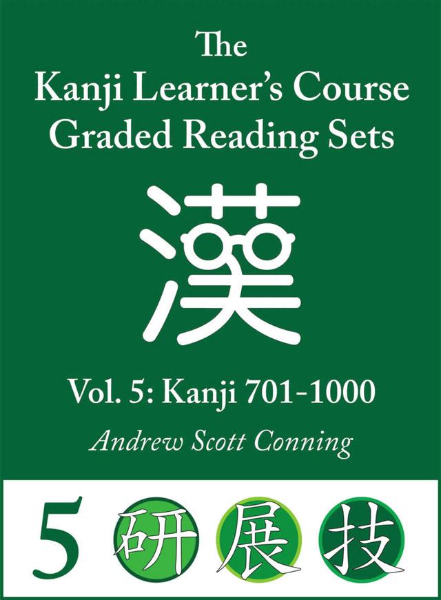 book cover for kodansha kanji reader