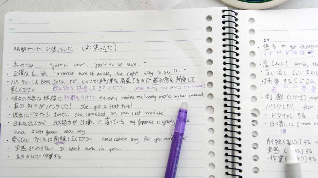 japanese study notebook by kemushichan