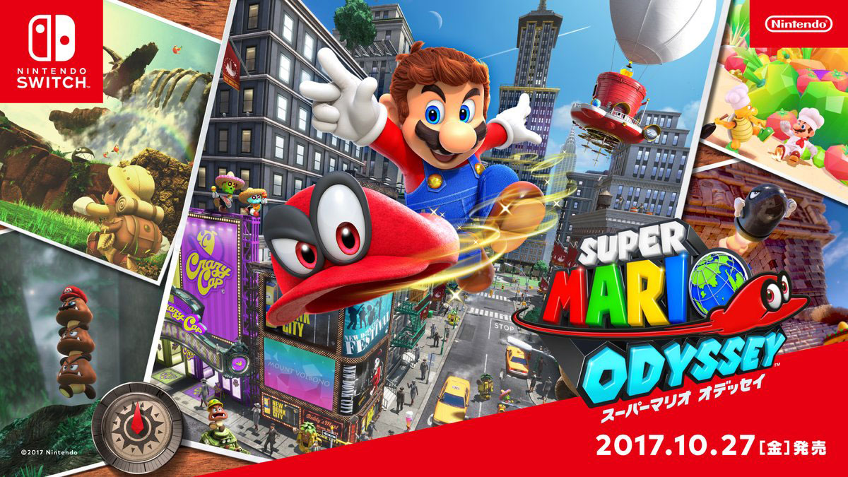 japanese promotional art for super mario odyssey