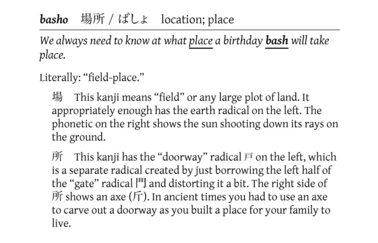 japanese mnemonic for word basho