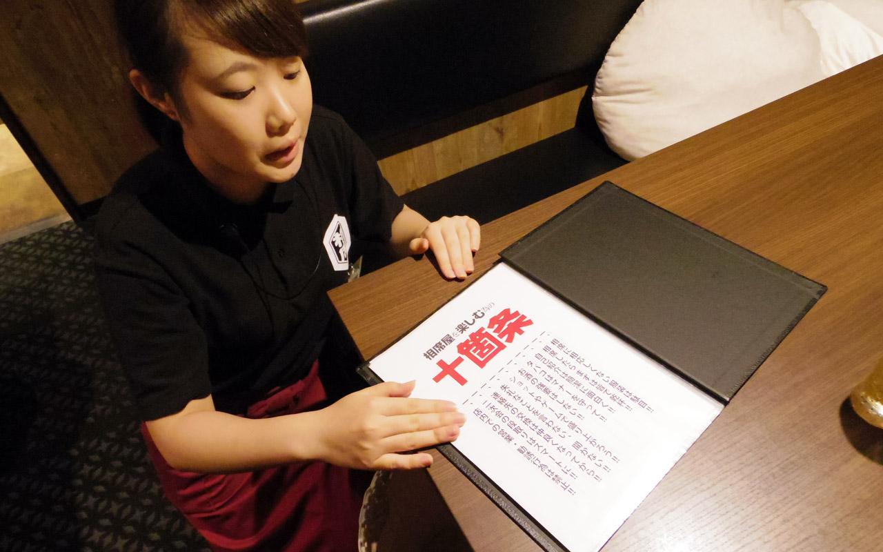 waitress at aisekiya explaining menu