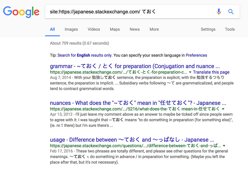 google search results for japanese grammar point