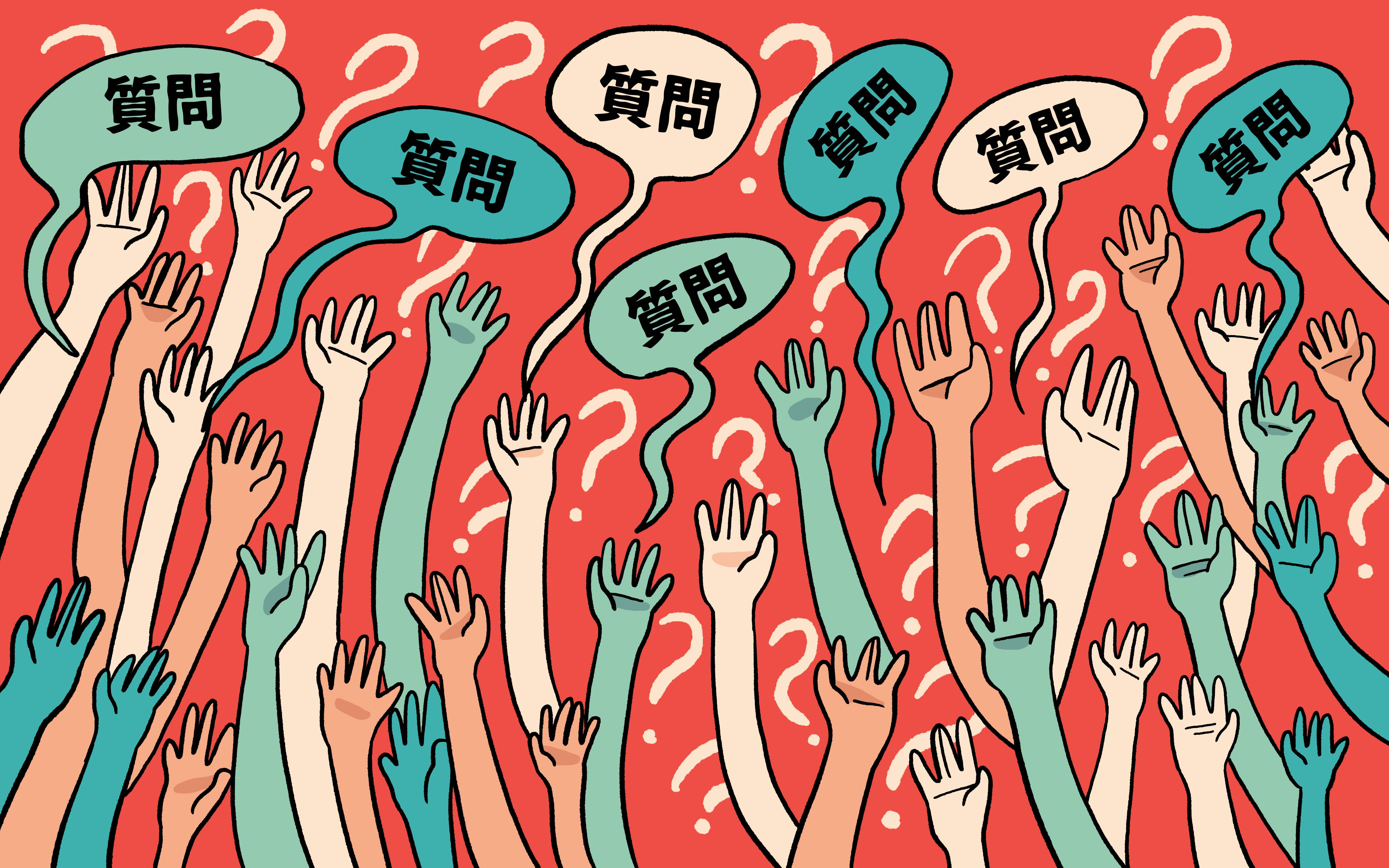 Everyday Kanji 23, Answering Machine - video dailymotion