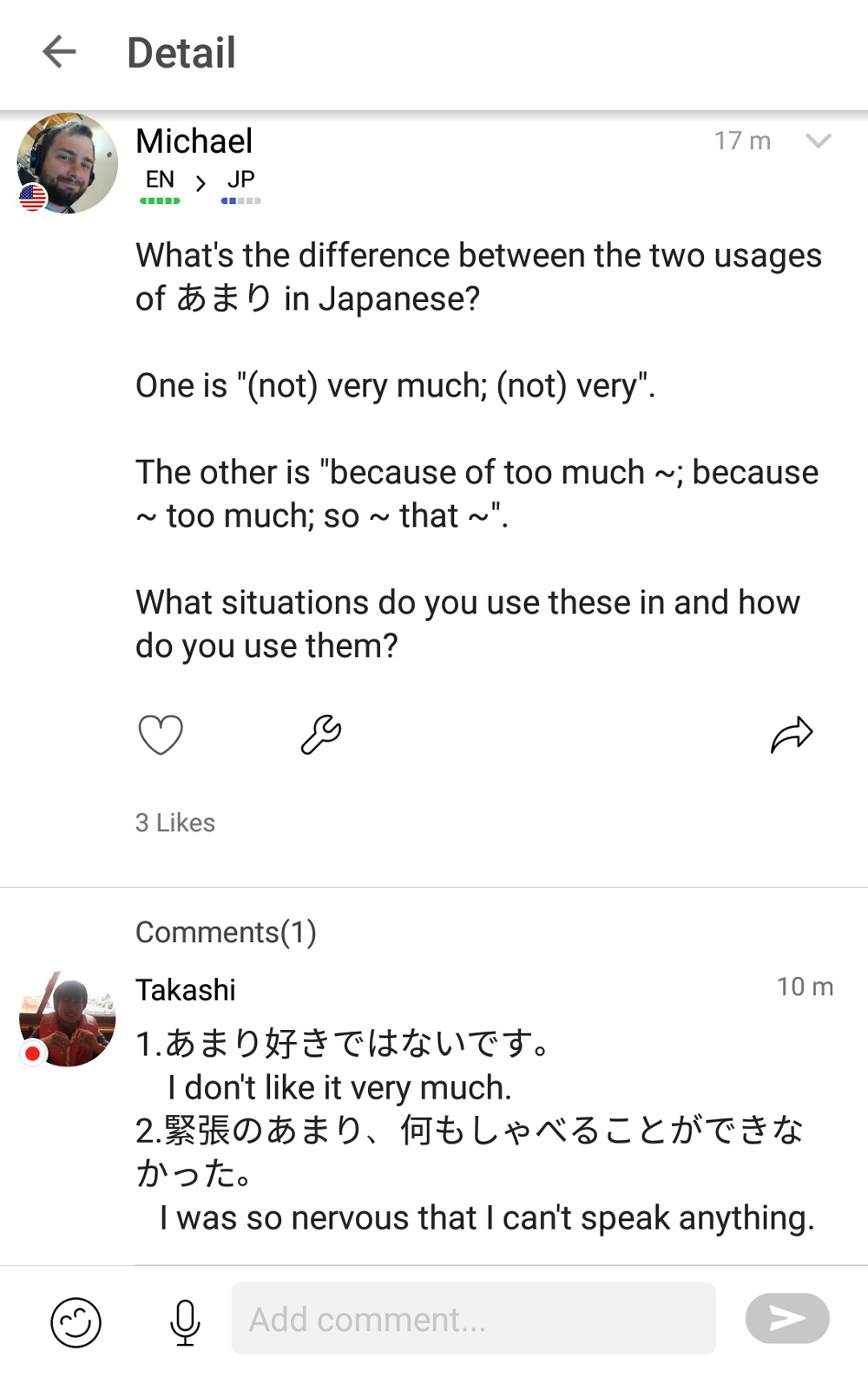 screenshot of japanese question on hellotalk