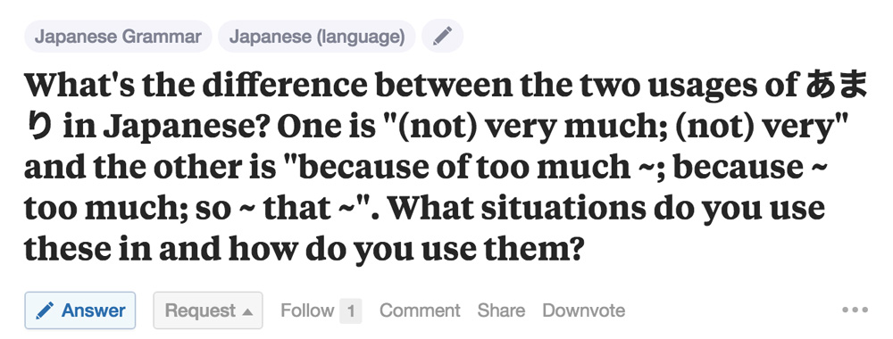 japanese question posted on quora