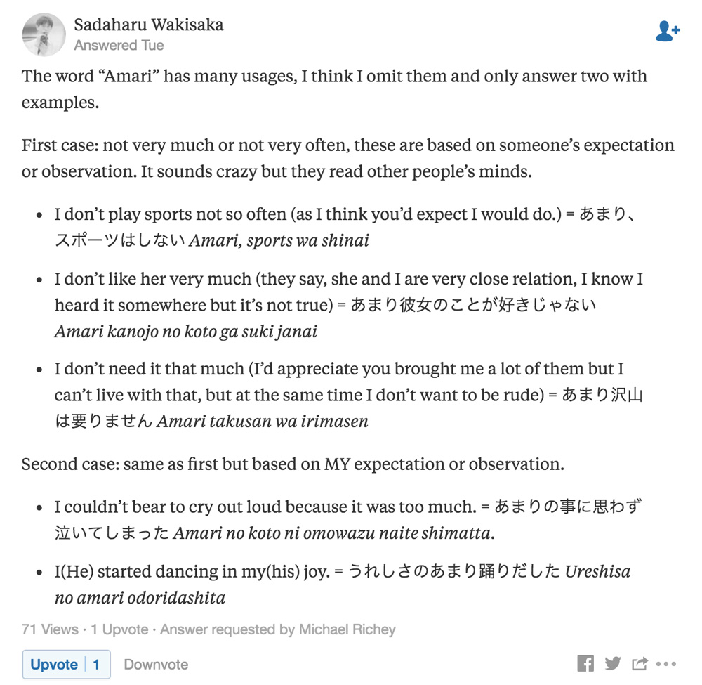 answer to japanese language question on quora