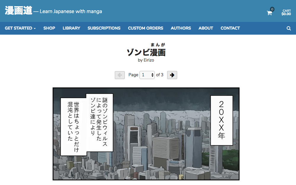 japanese learning site mangadou