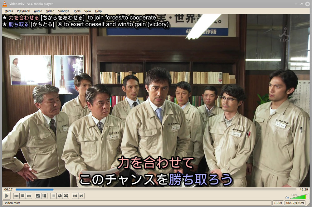 vlc player using japanese study subtitle app jijimaku