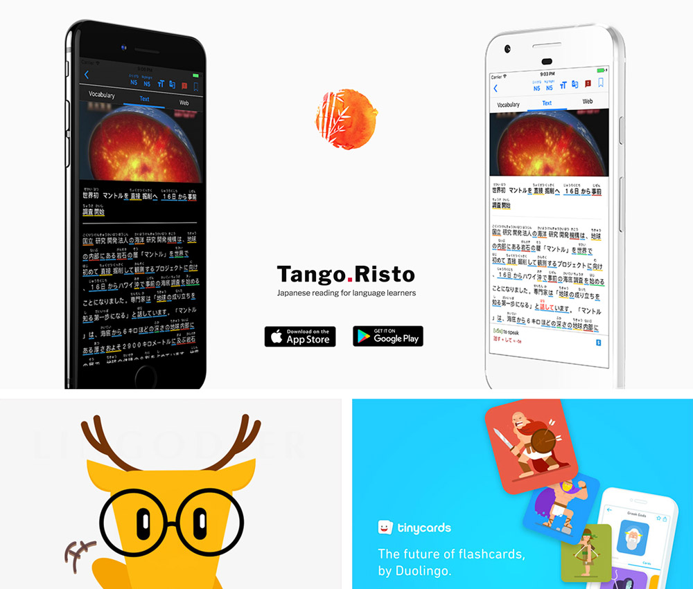 japanese learning apps