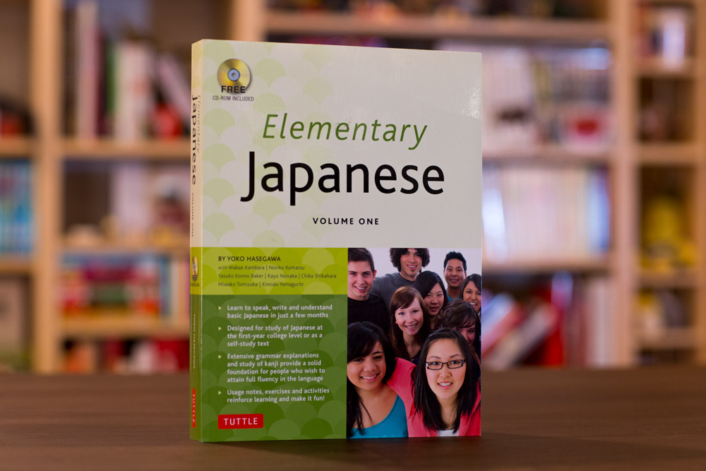 tuttle elementary japanese textbook